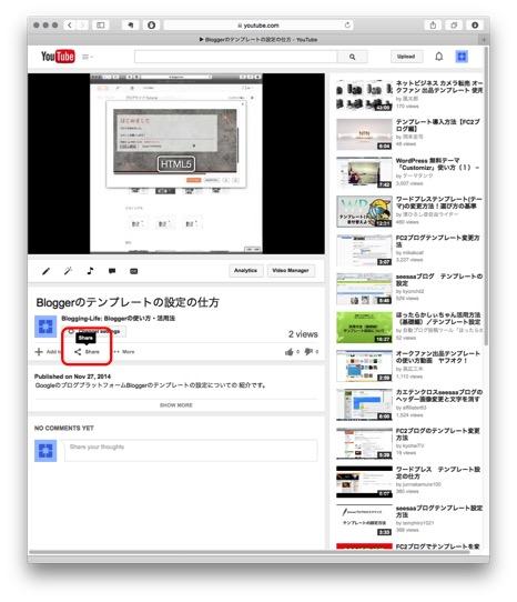embedded youtube 01
