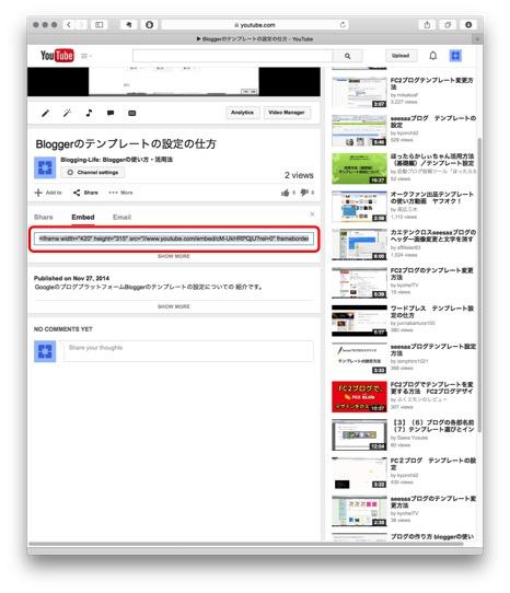 embedded youtube 03