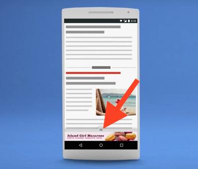 AdSense アンカー広告 表示例