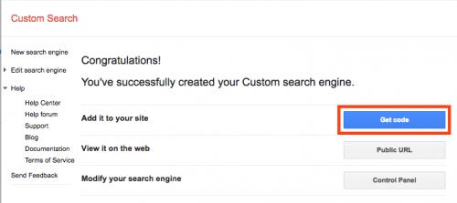 カスタム検索エンジン作成完了画面