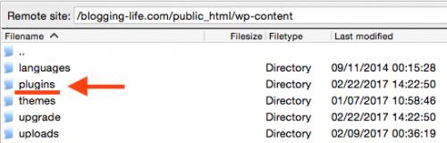 WordPress プラグインディレクトリの名前を変更します