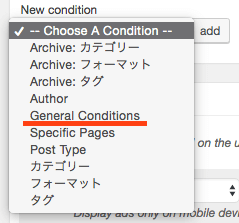 General Conditions を選択します