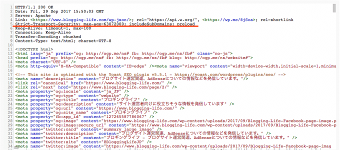 Search Console Fetch as GoogleでHSTSの設定を確認