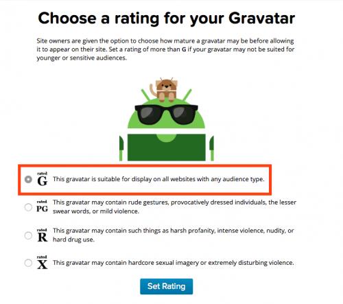 Gravatar レーティングの設定
