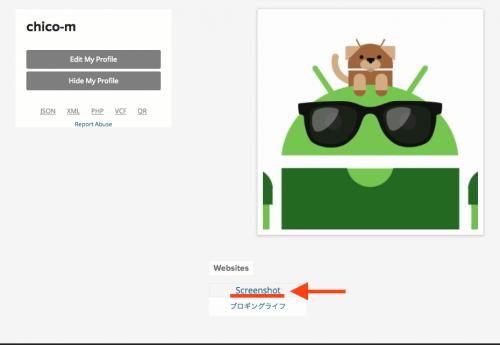 登録されたサイト名の上のScreenshotをクリックして下さい