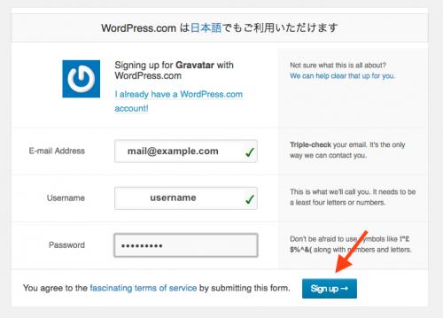メールアドレス、ユーザー名、パスワードを入力します