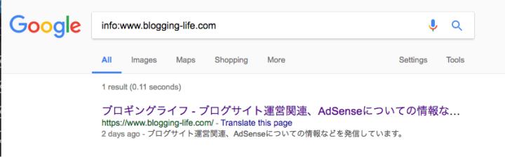 info コマンド 検索演算子は無効になりました