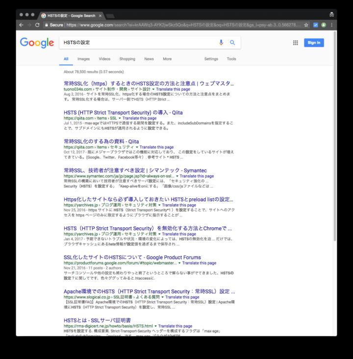 検索ワードにひらがなを加えると日本語のみの結果が表示されます