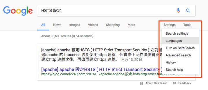 検索結果の言語設定を選択します