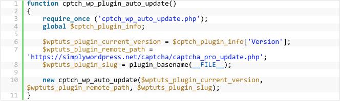 Capcha プラグインのコード