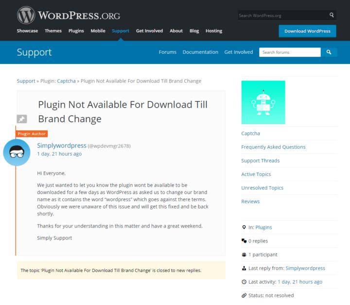 WordPressのレポジトリからCaptchaが削除された当初に投稿された記事