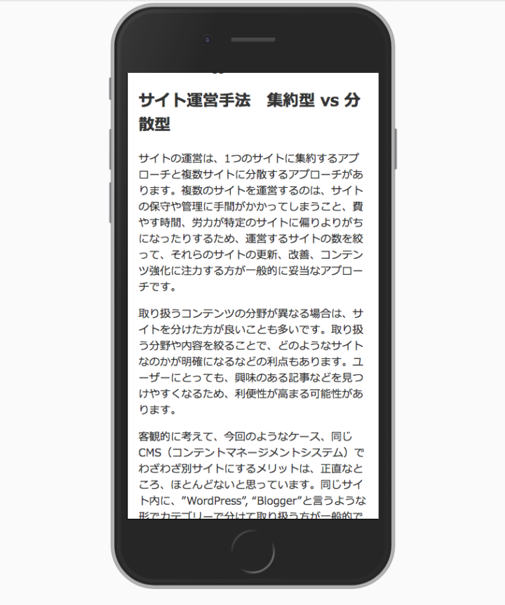 AMPページでの記事本文のフォント変更後