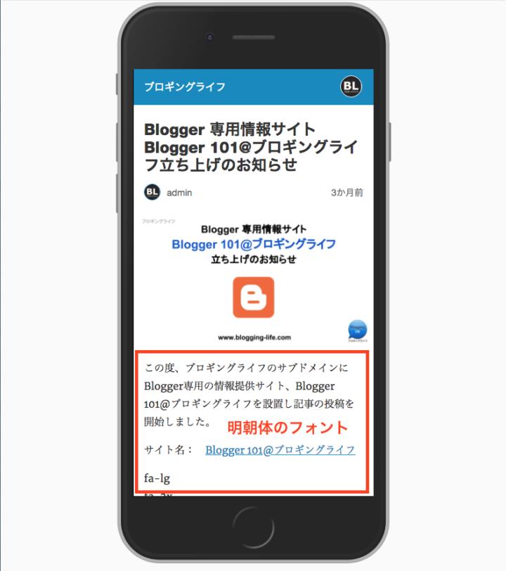 AMP for WordPress デフォルトのAMPページ