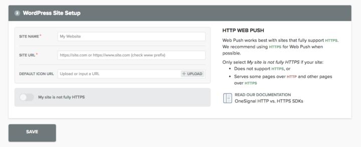 サイト名、サイトURL、ロゴ画像URLを入力します。