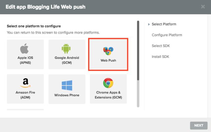 プッシュ通知のプラットフォーム選択画面