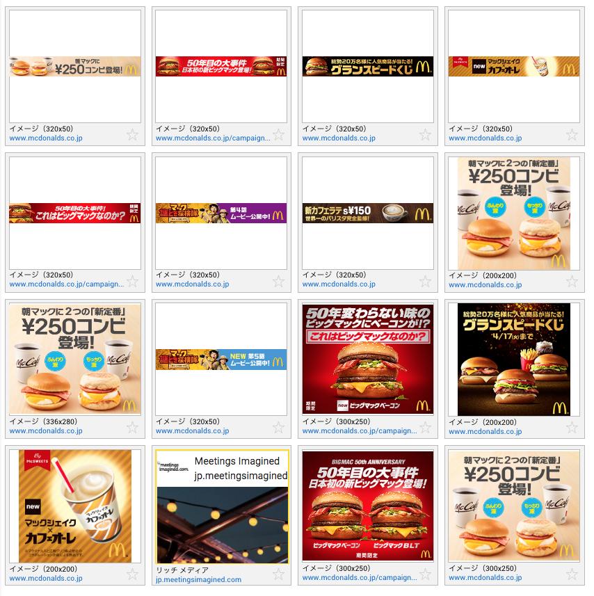 AdSense 広告レビューセンターの例