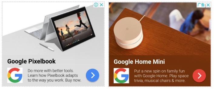 新しいGoogle ディスプレイ 広告