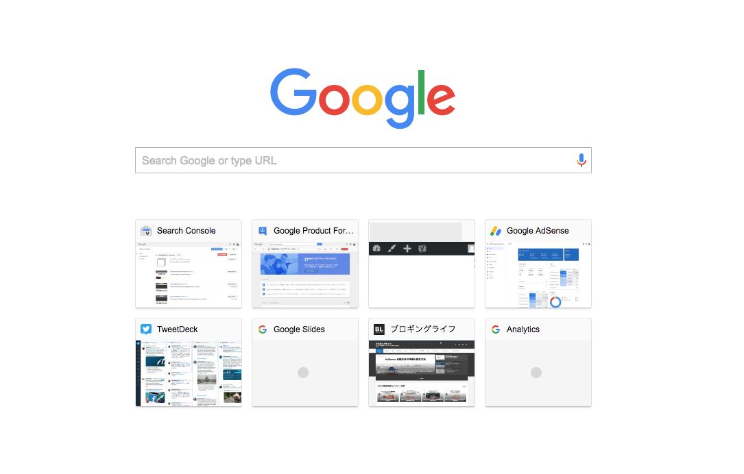 Chromeのホームページのお気に入りサイトへのショートカット