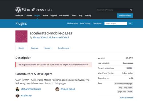 Accelerated Mobile Pagesが利用不可となったWordPress プラグインページの表示