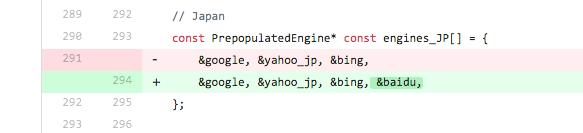 日本でChromeの設定可能な検索エンジンに追加されたのはBaidu
