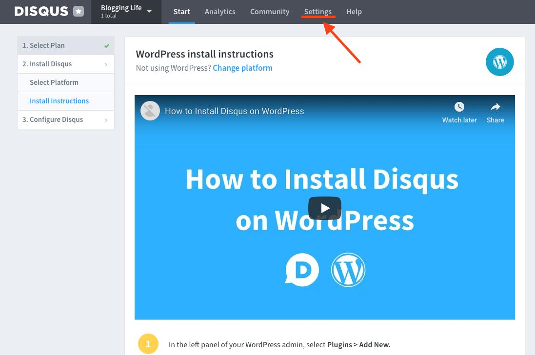 Disqus管理ページのメニューのSettingsをクリックします