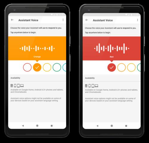 Google アシスタントの音声設定選択画面