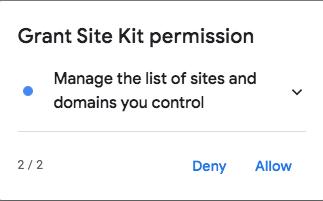 Site KitがSearch Consoleのサイトリストを操作することの許諾確認