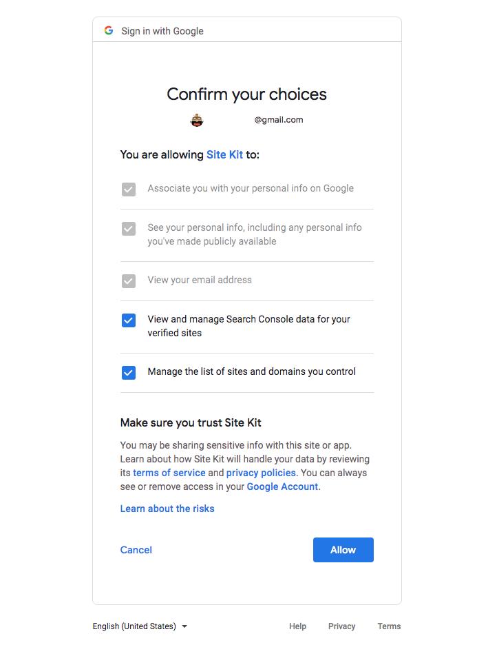 Site KitをGoogle アカウントに関連付けして利用する許諾の確認画面