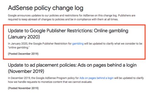 AdSense ポリシー更新:2020年1月オンラインギャンブルの制限事項の明確化