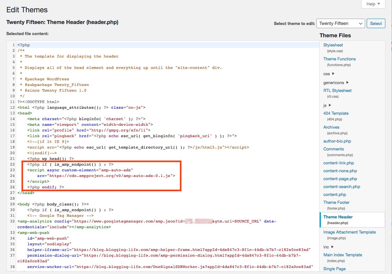 AMP用自動広告のスクリプトファイルを追加した例